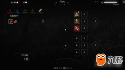 《巫师3狂猎》技能怎么加点 一周目技能加点图解