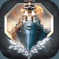 《战舰猎手》评测:3D画质优秀,潜艇视角新颖