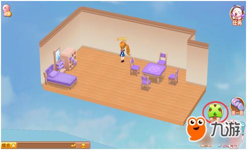 《皮卡堂3d》布置和美化自己的房间(二)