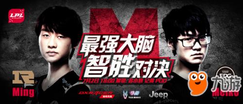 lpl夏季赛edg vs rng斗鱼tv直播7月2日视频地址