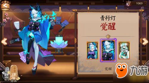 阴阳师新大天狗青行灯巫蛊师觉醒原画一览