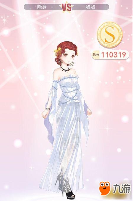 《奇迹暖暖》少女级8-支3星之海风格的洋装舞裙高分搭配