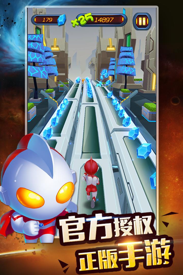 热血奥特超人跑酷安卓版好玩吗?求安卓版玩法介绍?