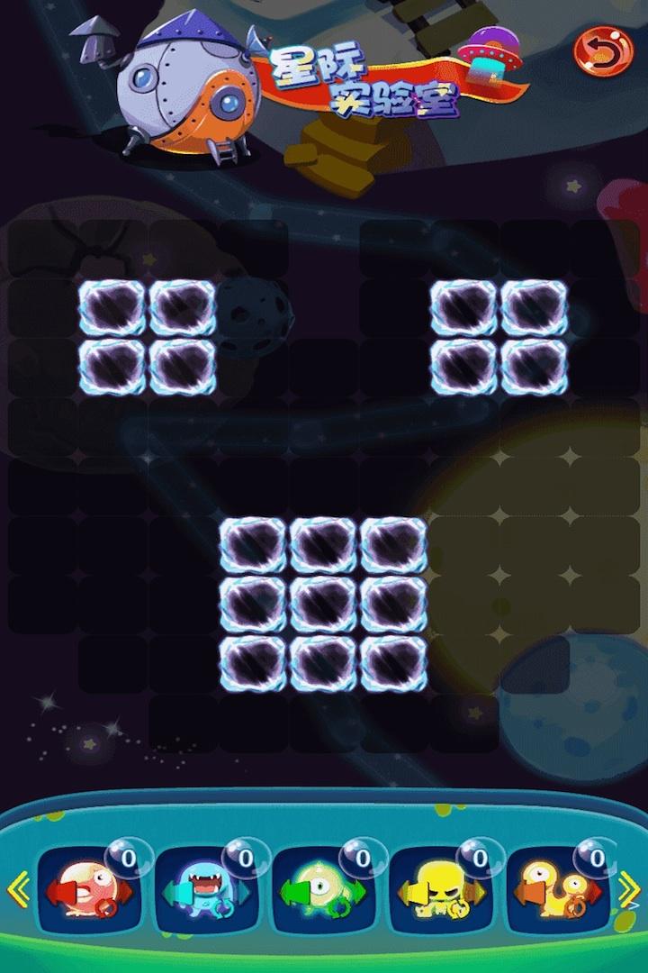星际消消乐安卓版好玩吗?求安卓版玩法介绍?