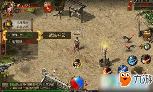 《传奇霸业手游》战斗力怎么提升 战斗力提升方法介绍