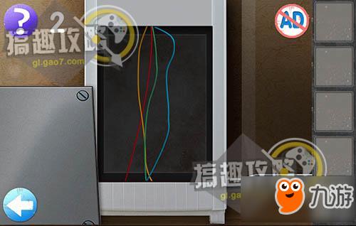 攻略游戏逃亡15富丽堂皇的攻略逃脱第3关密室最史上别墅难58挑战的图片