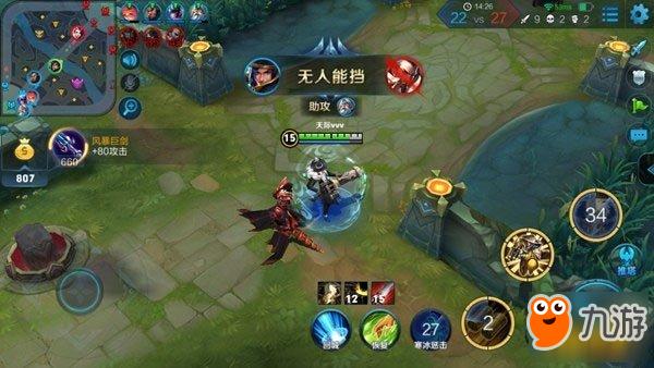 王者荣耀刘备打野出装s9