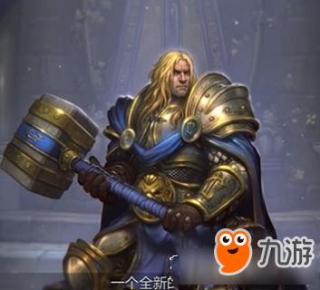 《炉石传说》阿尔萨斯怎么得 圣骑士新皮肤获取介绍