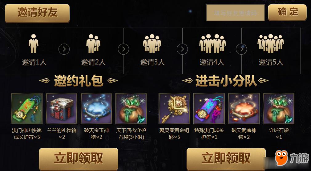 剑灵心悦会员特权活动网地址_九游手机游戏