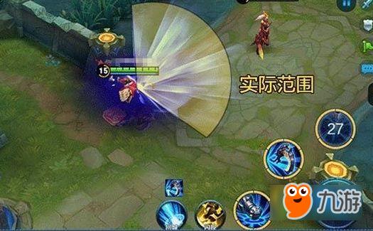 王者荣耀S8钟馗铭文怎么搭配 S8钟馗使用技巧