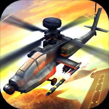 直升机3D模拟飞行2
