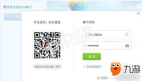 怎样修改QQ实名认证(就是身份证吧)
