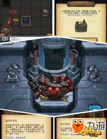 不思议迷宫-太空船废墟速刷攻略