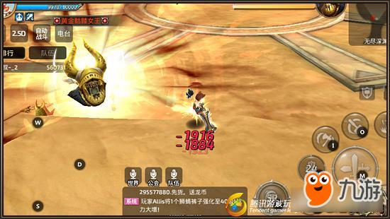 龍之谷手遊黃金骷髏女王 技能招式詳解