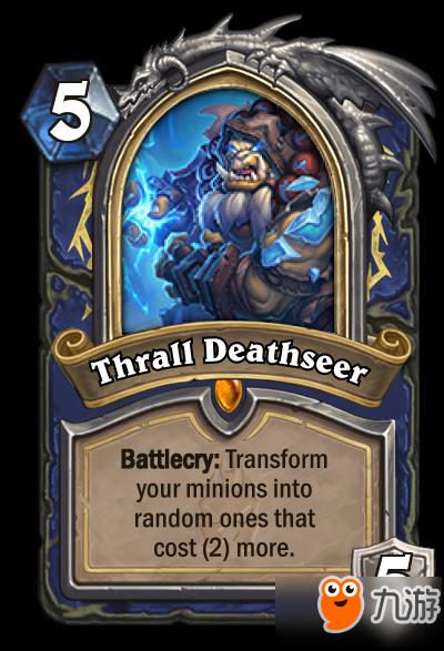 炉石传说萨满英雄牌:死亡先知萨尔 技能2费异变