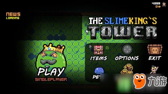 史莱姆王之塔怎么玩 新手玩法攻略详解