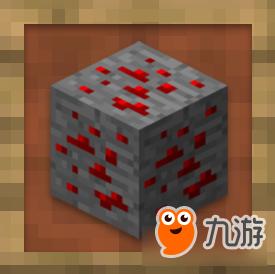 《我的世界》中国版新手向红石相关方块汇总