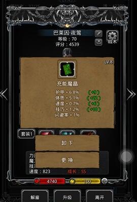 地下城堡2战利品怎么得 战利品获取方法介绍