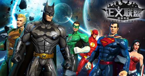 联盟攻略超级正义正义侠攻略秘籍_绿灯英雄超李承联盟图片