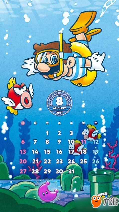 《超级马里奥:奥德赛》新海报 或暗示游戏有水下关卡