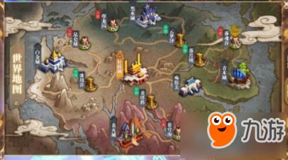 《轩辕传奇手游》60级突破开启 新地图新装备介绍