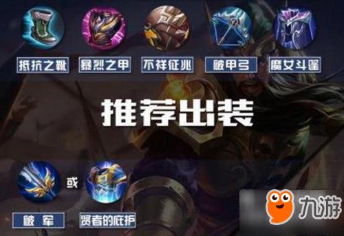 别拦着我跳视频荣耀S8关羽出装王者心得arma3铭文图片