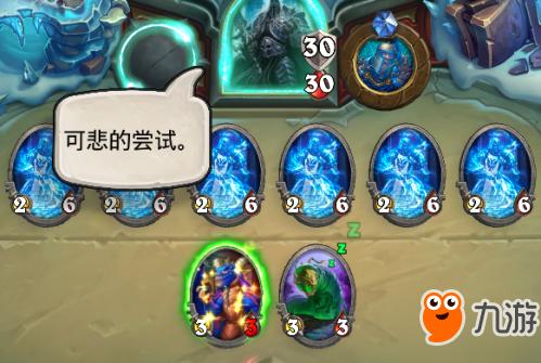 炉石传说冒险模式巫妖王技能是什么 巫妖王技能效果一览