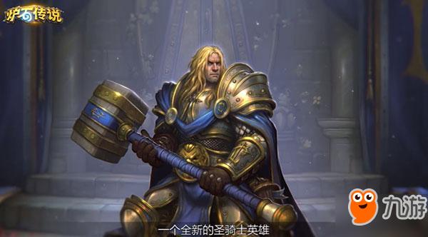 炉石传说冰封王座冒险模式巫妖王骑士通关卡组推荐