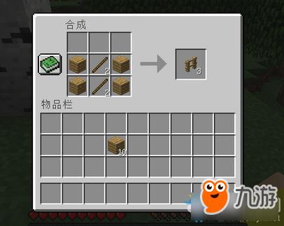 游戏手绘木板材质