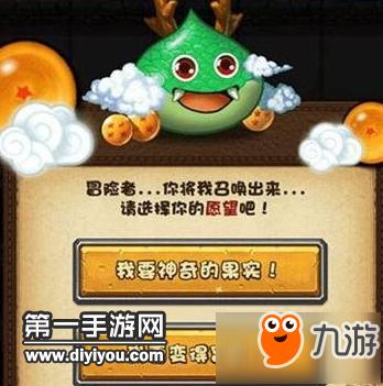 http://www.youxixj.com/yejiexinwen/131872.html