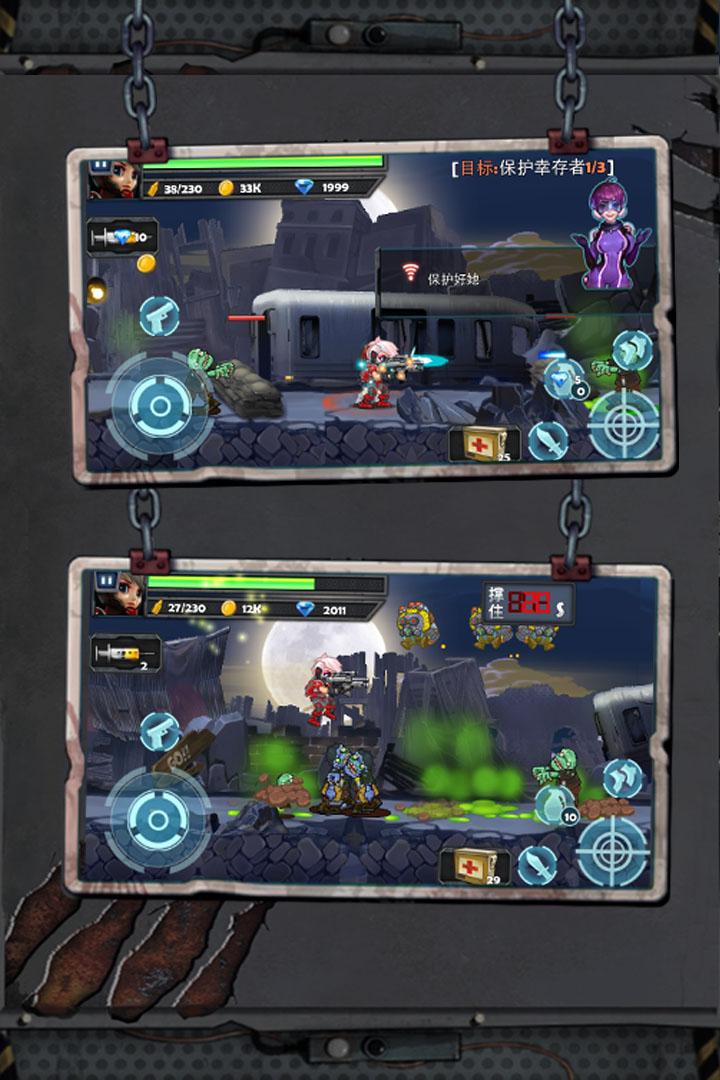 末日猎手全武器解锁版好玩吗 末日猎手全武器解锁版玩法简介