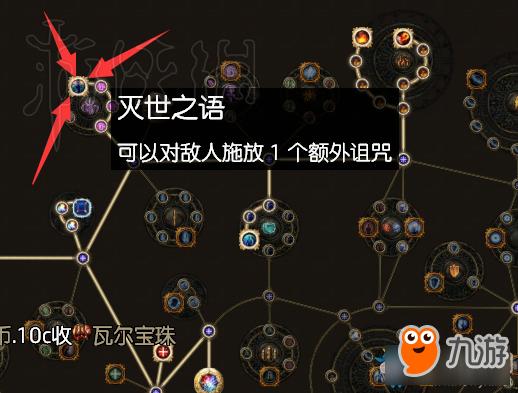 http://www.rhwub.club/youxijingji/1449754.html