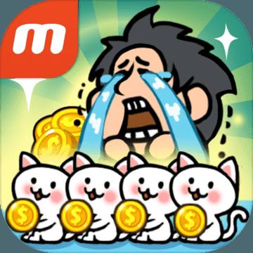 乞丐王 with Mobizen