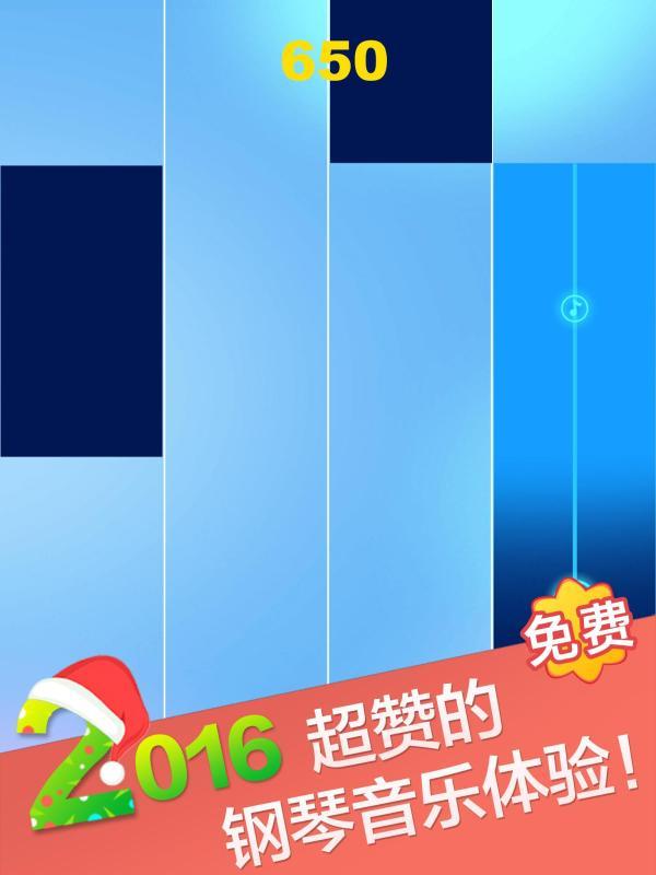 2019年钢琴排行榜_北京华乐绿城钢琴艺术中心 北京华乐琴行