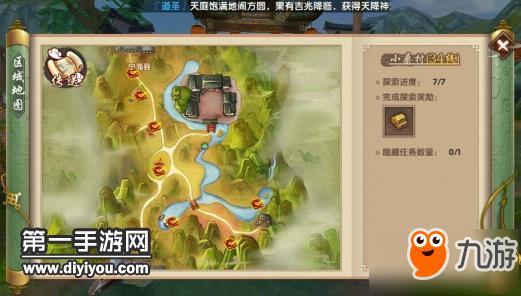 可是把京城都去了一遍 寻仙手游地图
