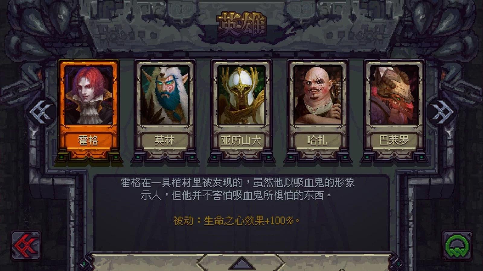 中变传奇发布网站游戏截图3