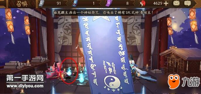 阴阳师8月份神秘符咒图案是什么