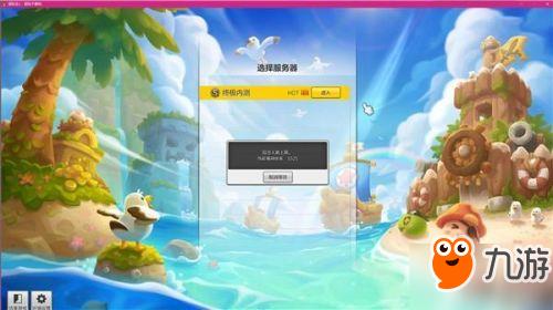 《冒险岛2》技能点怎么加 新手职业加点攻略大全