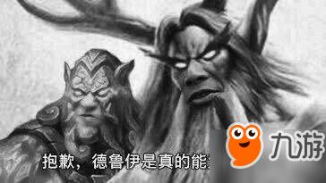 《炉石传说》2018退环境奖励领取地址 再见了青玉德海盗战