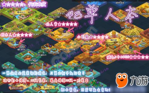 《冒险岛2》50级玩家怎么刷副本 50级玩家刷副本方法介绍