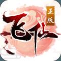 一剑飞仙(3D手游正版授权)