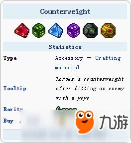 泰拉瑞亚平衡锤怎么获得 平衡锤ID与有什么用介绍