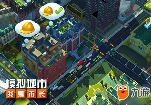 《模拟城市我是市长》修改器是什么