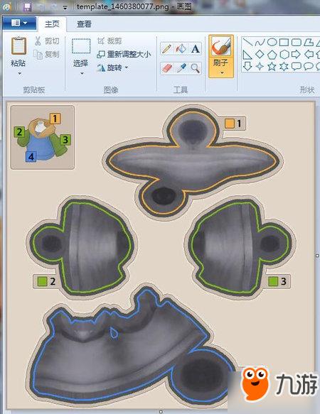 冒险岛2时装diy怎么设计 时装自由设计解析