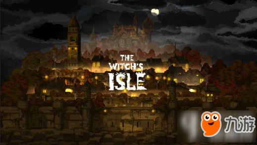 女巫的岛汉化版下载 女巫的岛中文版下载