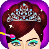 皇家公主化妆