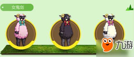 dnf动物套时装染色效果 国庆花篮萌萌动物套属性一览