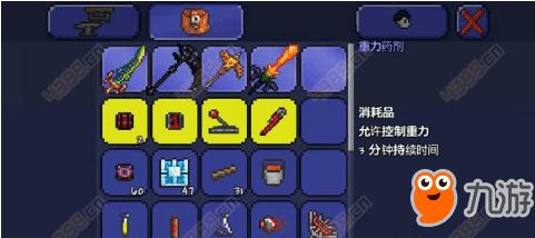 泰拉瑞亚 无限道具版ios版游戏攻略图片