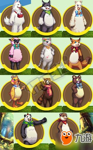 2015萌萌动物套装礼盒打开后可选择对应职业装扮,圣职者(女),魔枪士