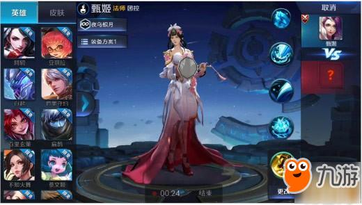 王者荣耀甄姬游园惊梦皮肤什么时候出 两周年限定皮肤图片